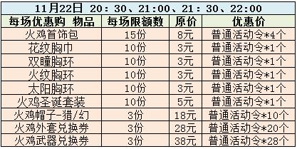 QQ浏览器截图20181120202316.png