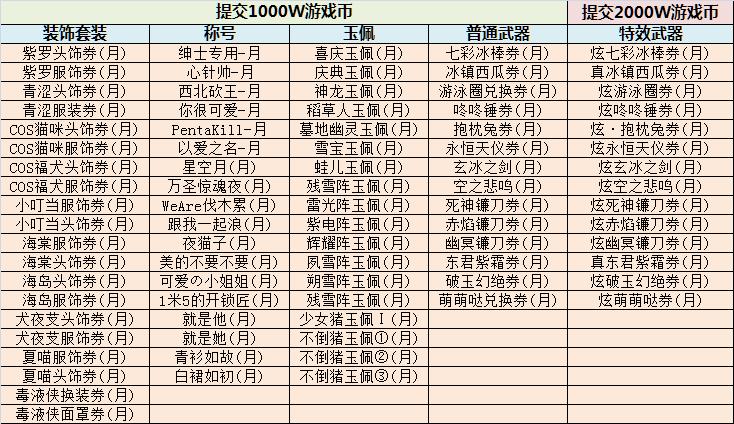 QQ图片20201013145815.png